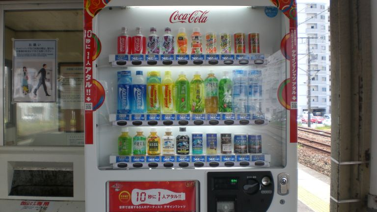 Ever present vending machine
